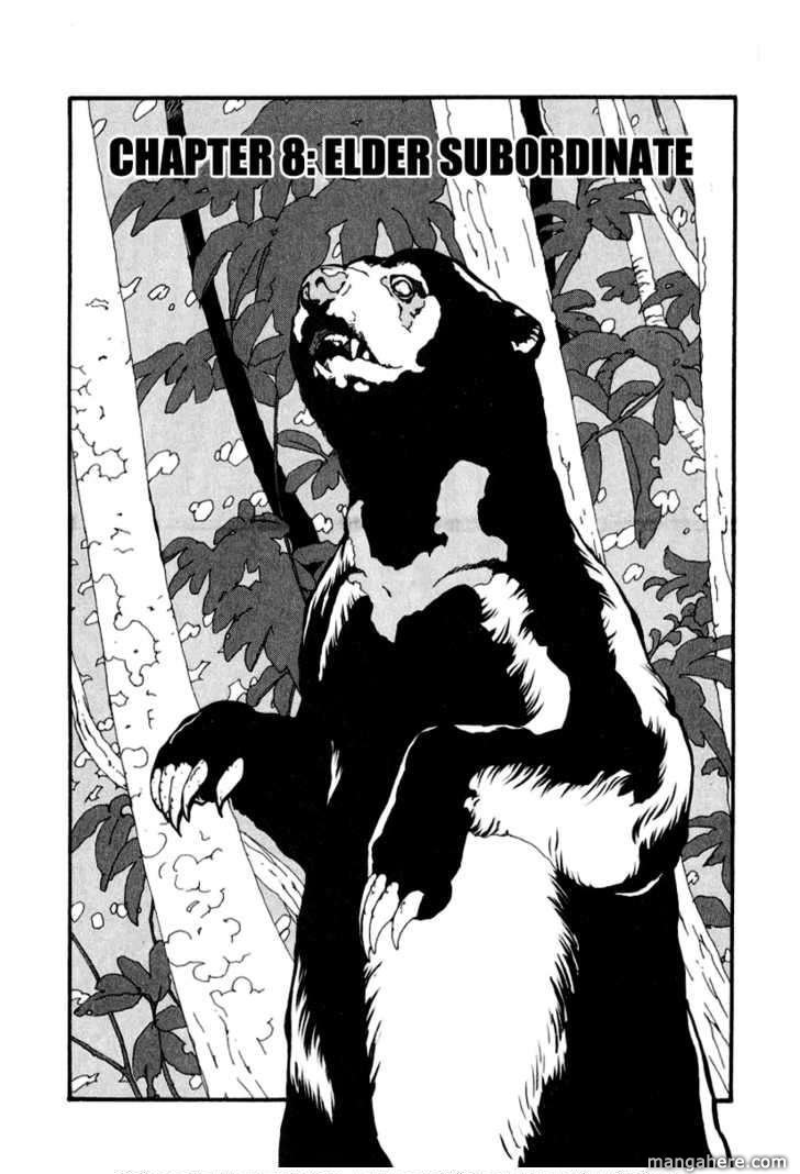 Mitsurin Shounen 8 Page 1