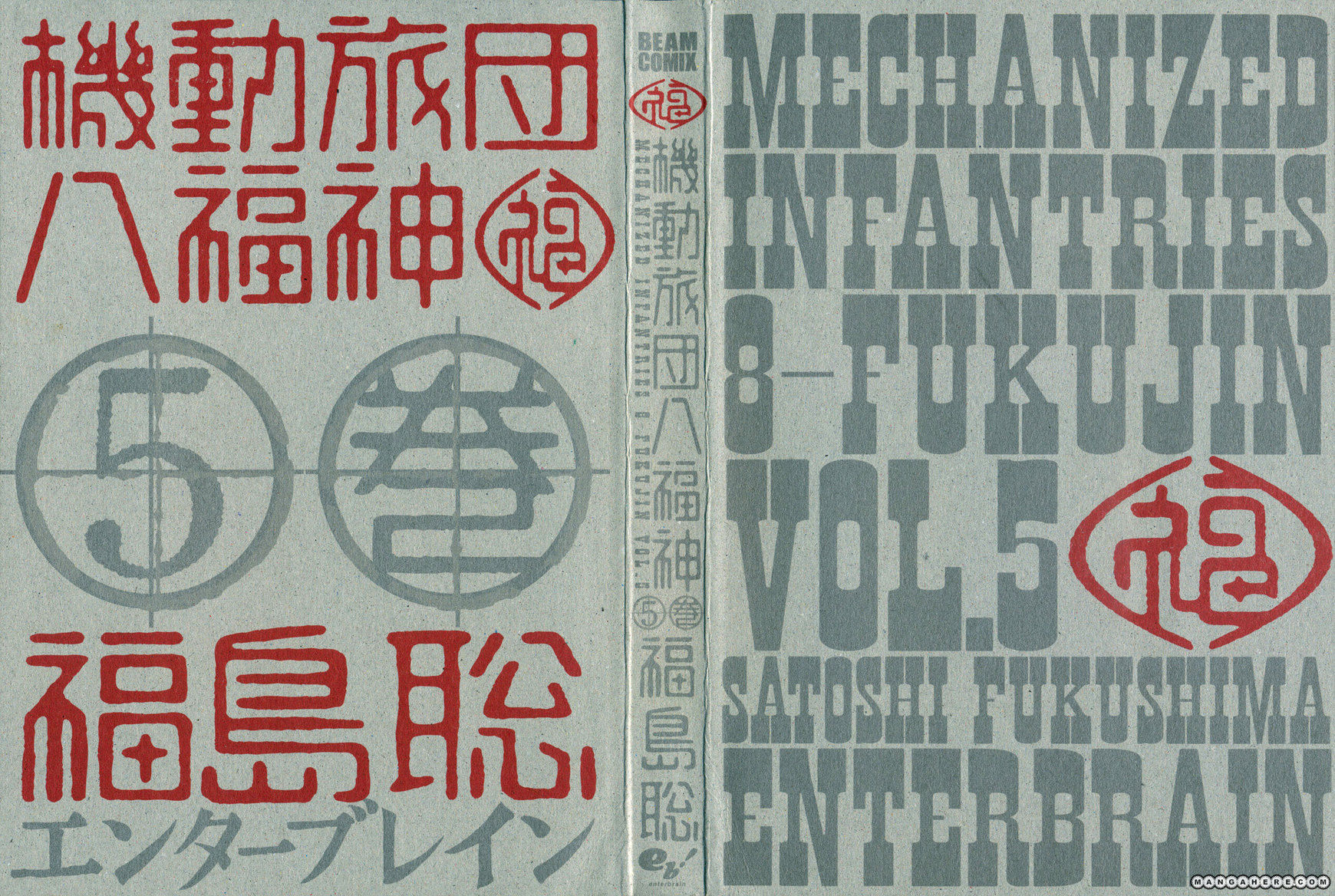 Kidou Ryodan Hachifukujin 22 Page 2