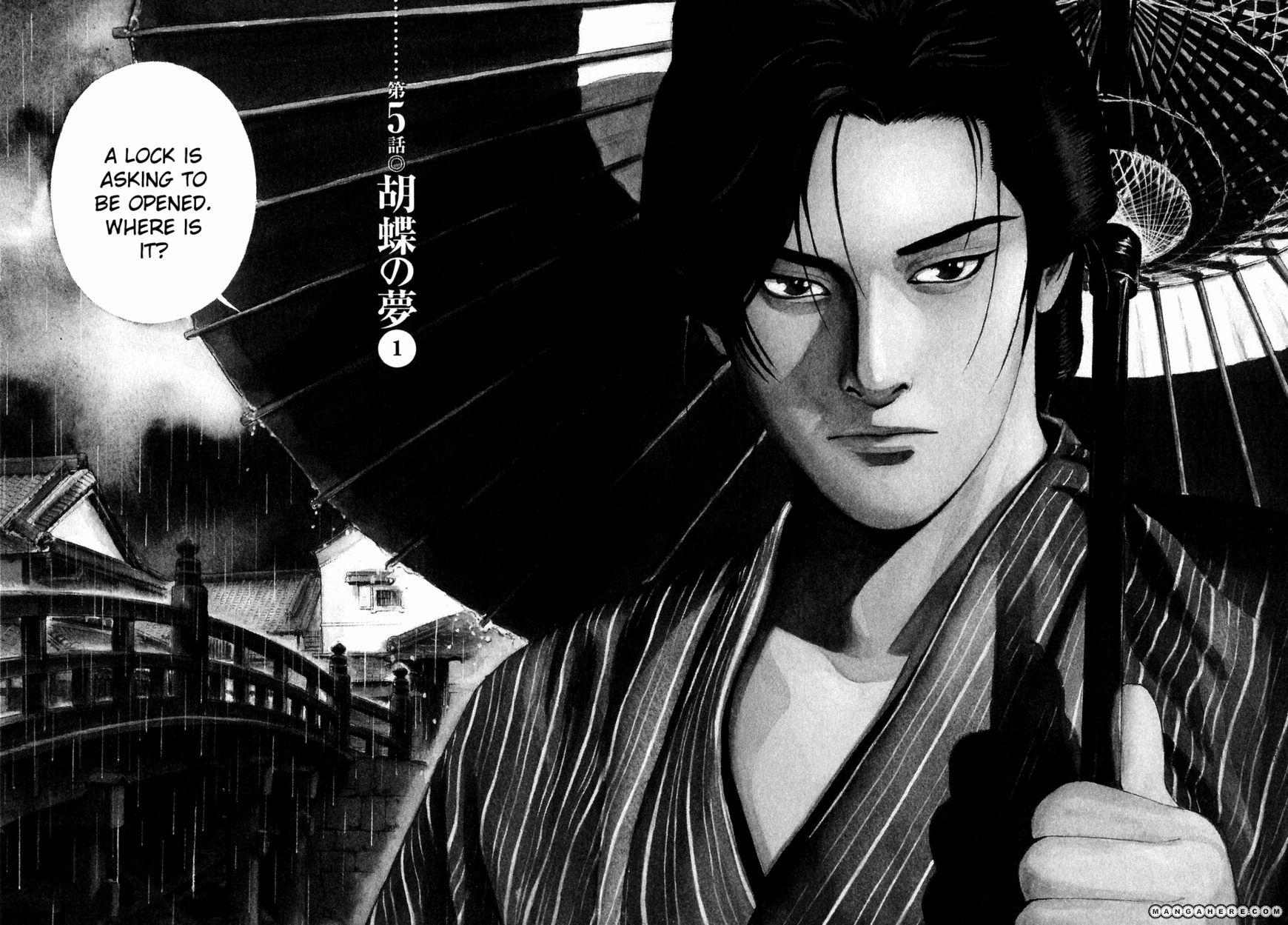 Yamikagishi 5 Page 2