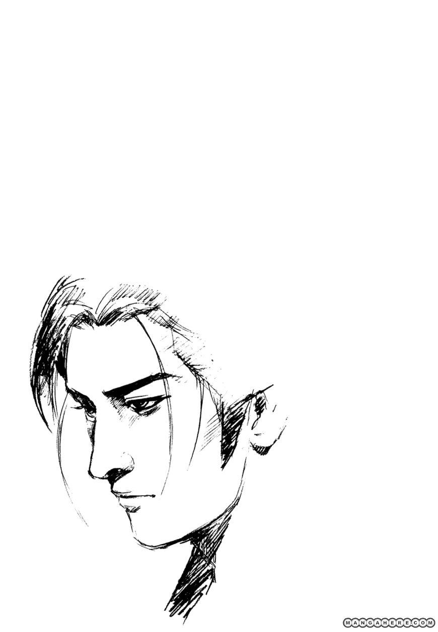 Yamikagishi 5 Page 3