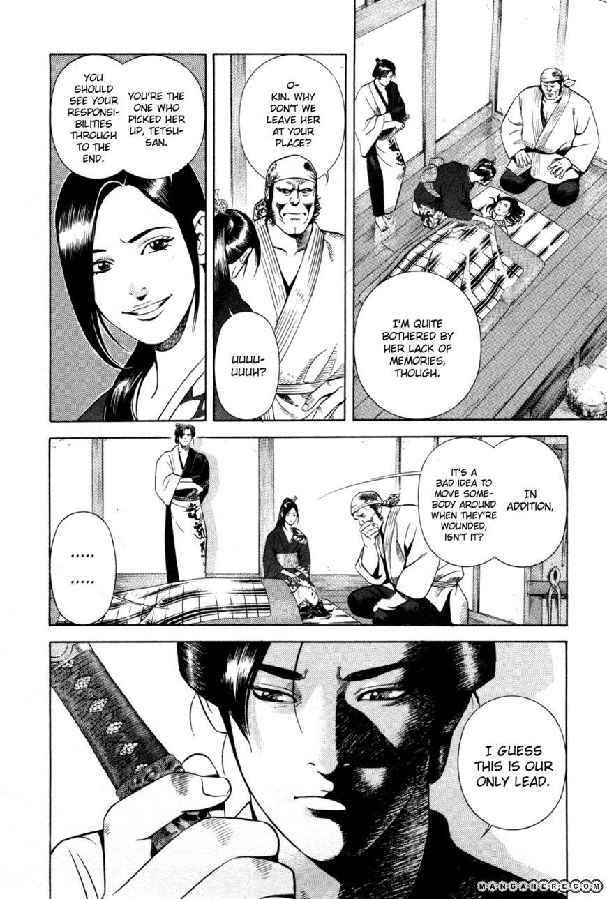 Yamikagishi 15 Page 2