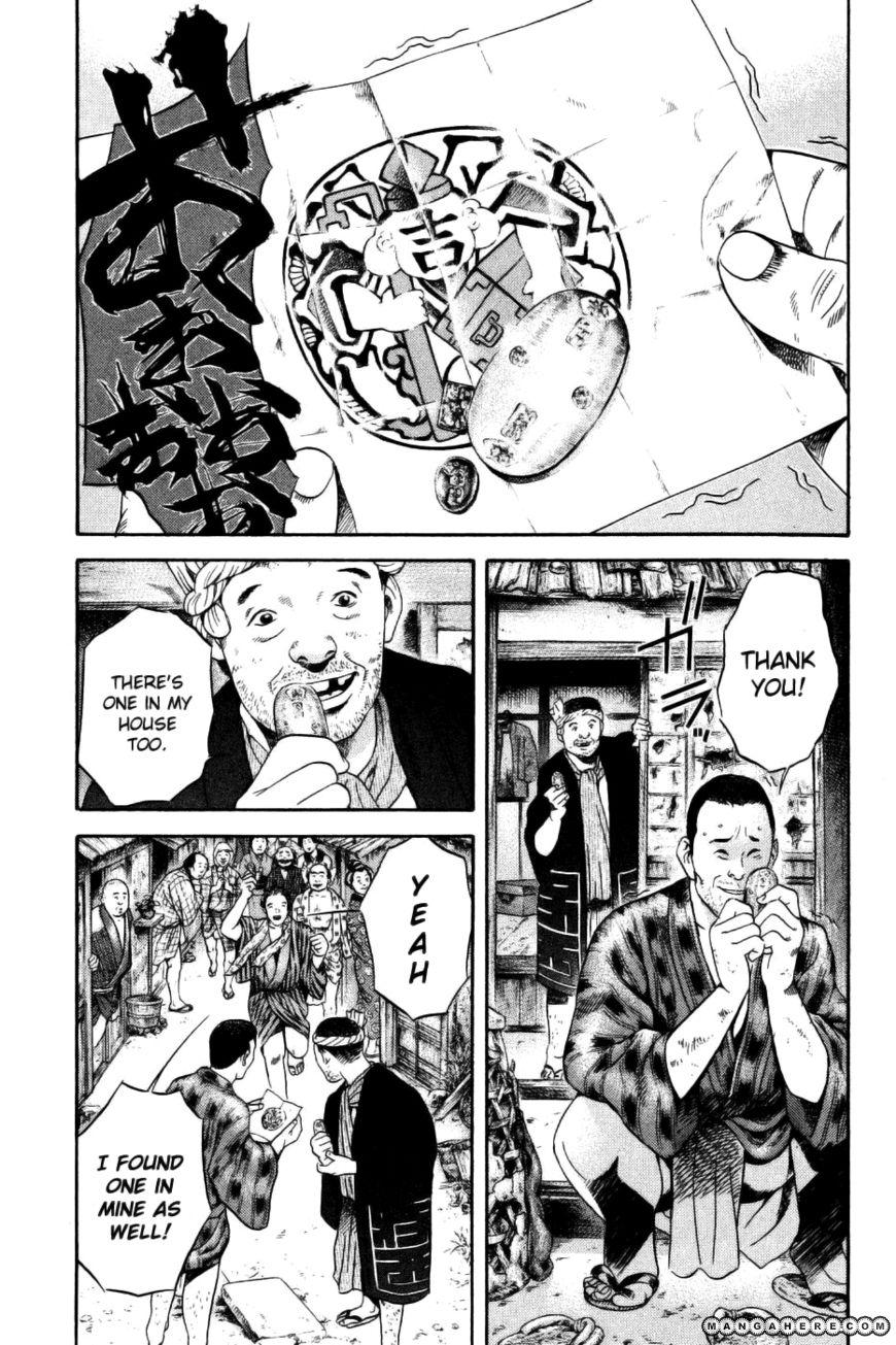 Yamikagishi 31 Page 2
