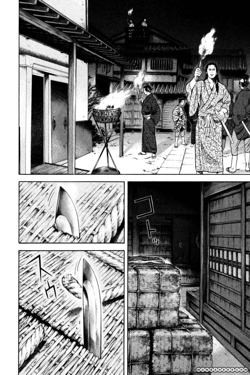 Yamikagishi 33 Page 4