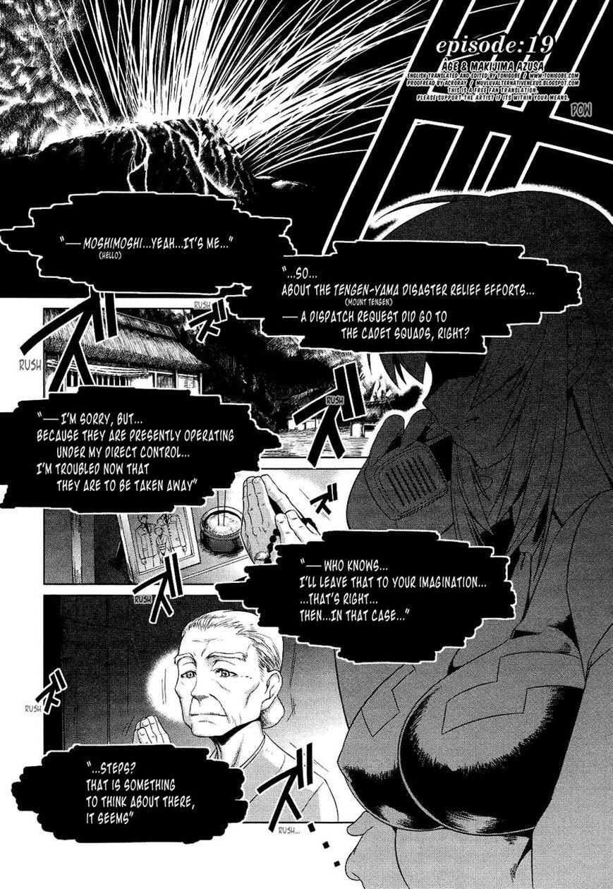 MuvLuv Alternative 19 Page 1