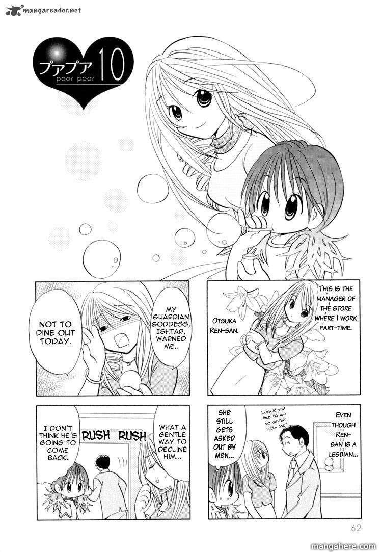 Poor Poor Lips 10 Page 2