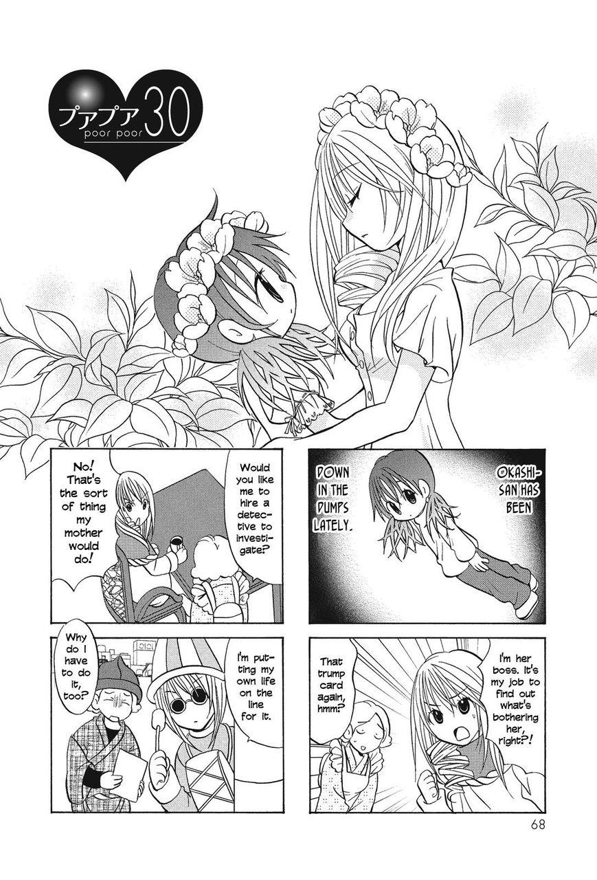 Poor Poor Lips 30 Page 1