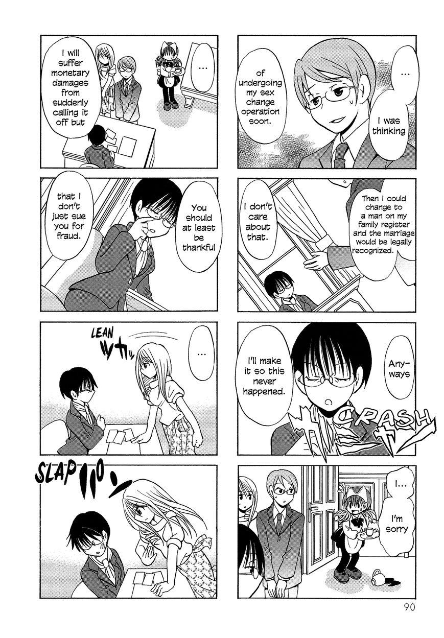 Poor Poor Lips 72 Page 2