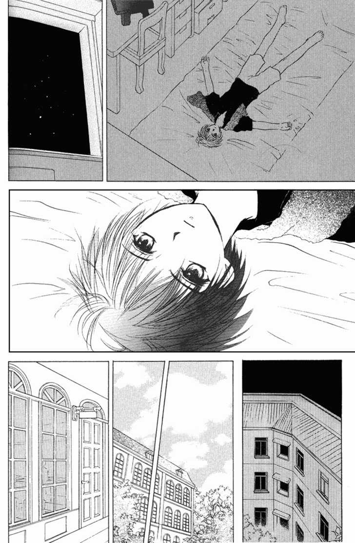 World End Fairytale 2.2 Page 2