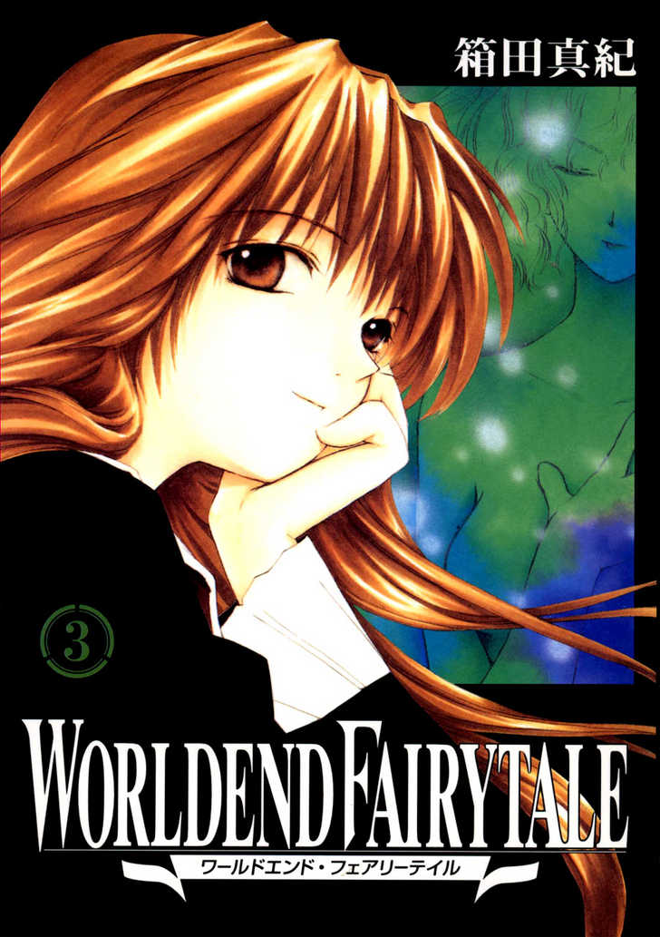 World End Fairytale 9 Page 1