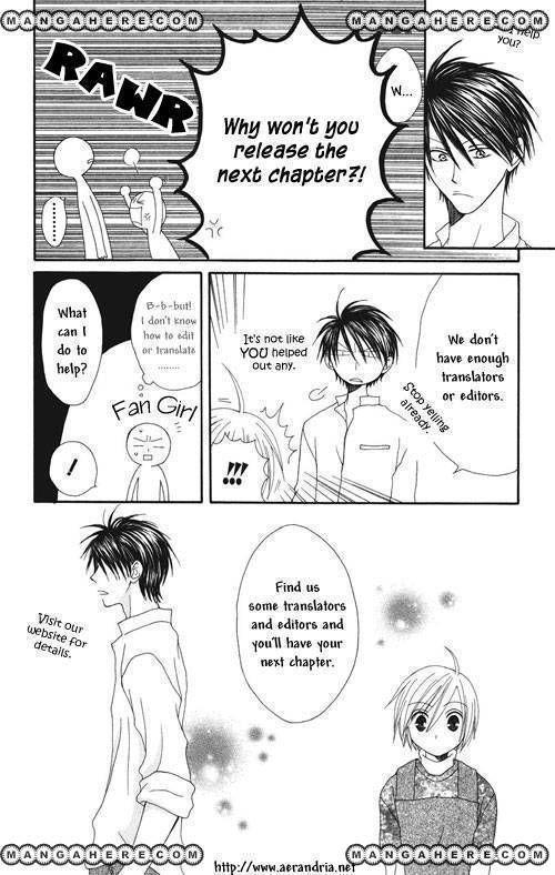Shinyaku Ookami ga Kuru 23 Page 1