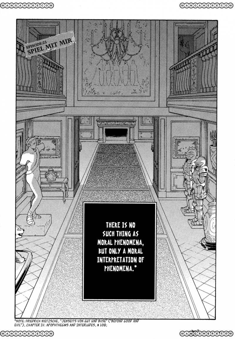 Shinyaku Ookami ga Kuru 25 Page 2