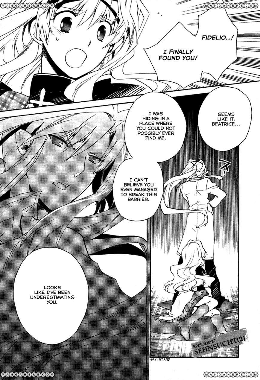 Shinyaku Ookami ga Kuru 27 Page 1