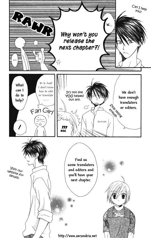 Shinyaku Ookami ga Kuru 30 Page 1