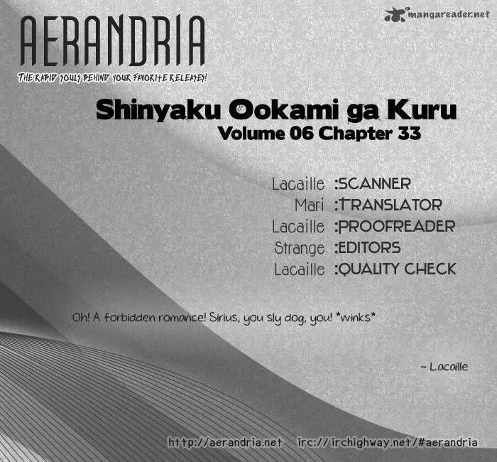 Shinyaku Ookami ga Kuru 33 Page 2