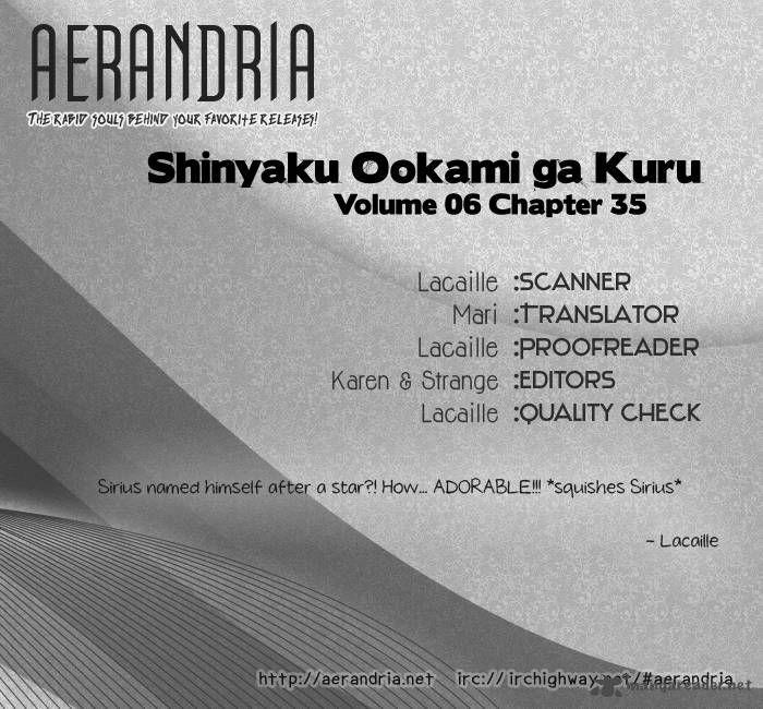 Shinyaku Ookami ga Kuru 35 Page 2