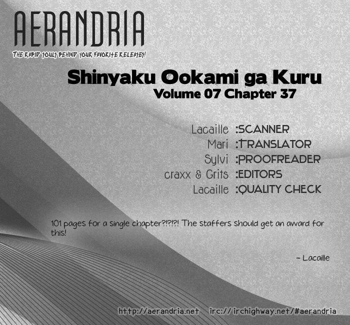 Shinyaku Ookami ga Kuru 37 Page 2