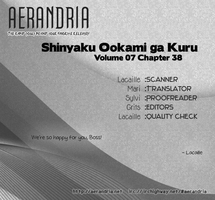 Shinyaku Ookami ga Kuru 38 Page 2
