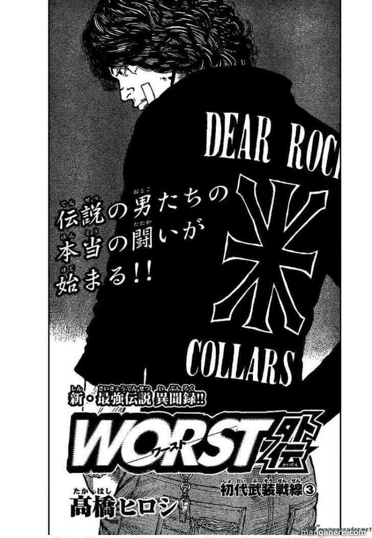 Worst Gaiden 5 Page 1