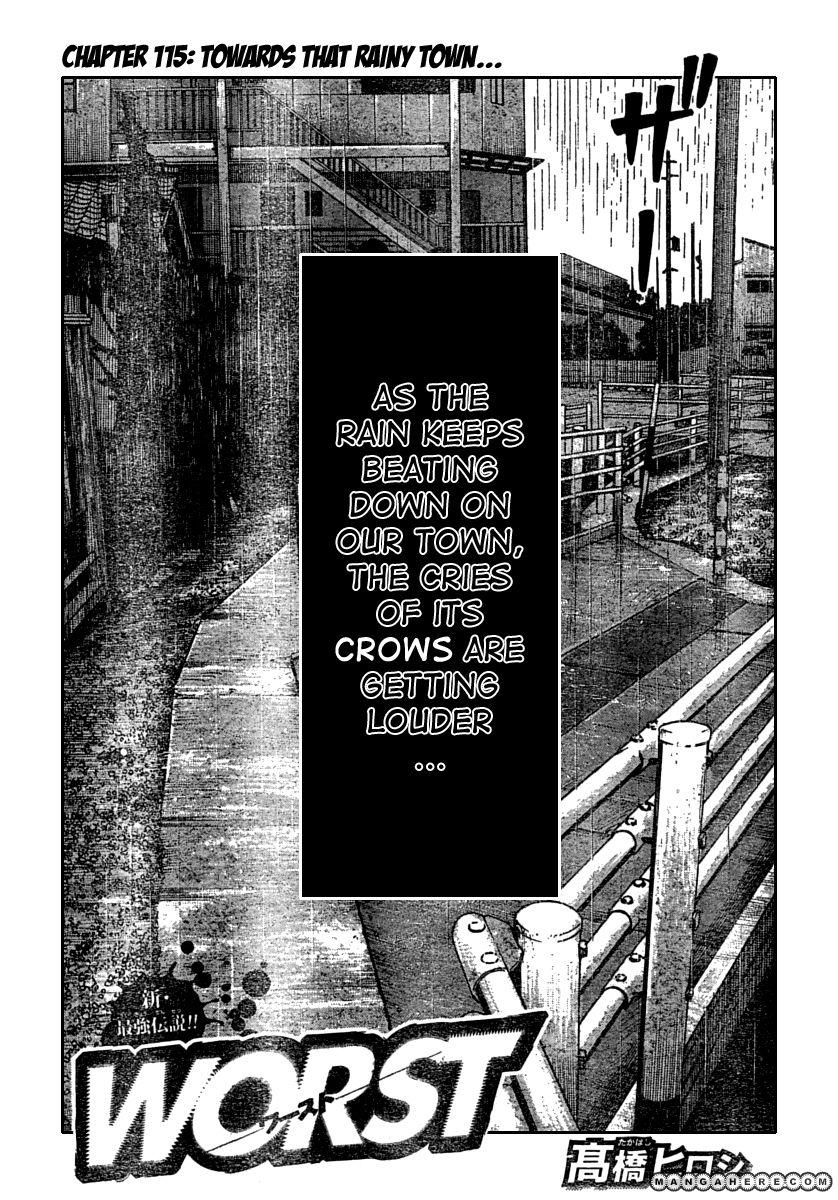 Worst Gaiden 115 Page 1
