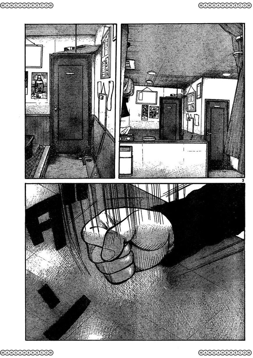 Worst Gaiden 120 Page 3