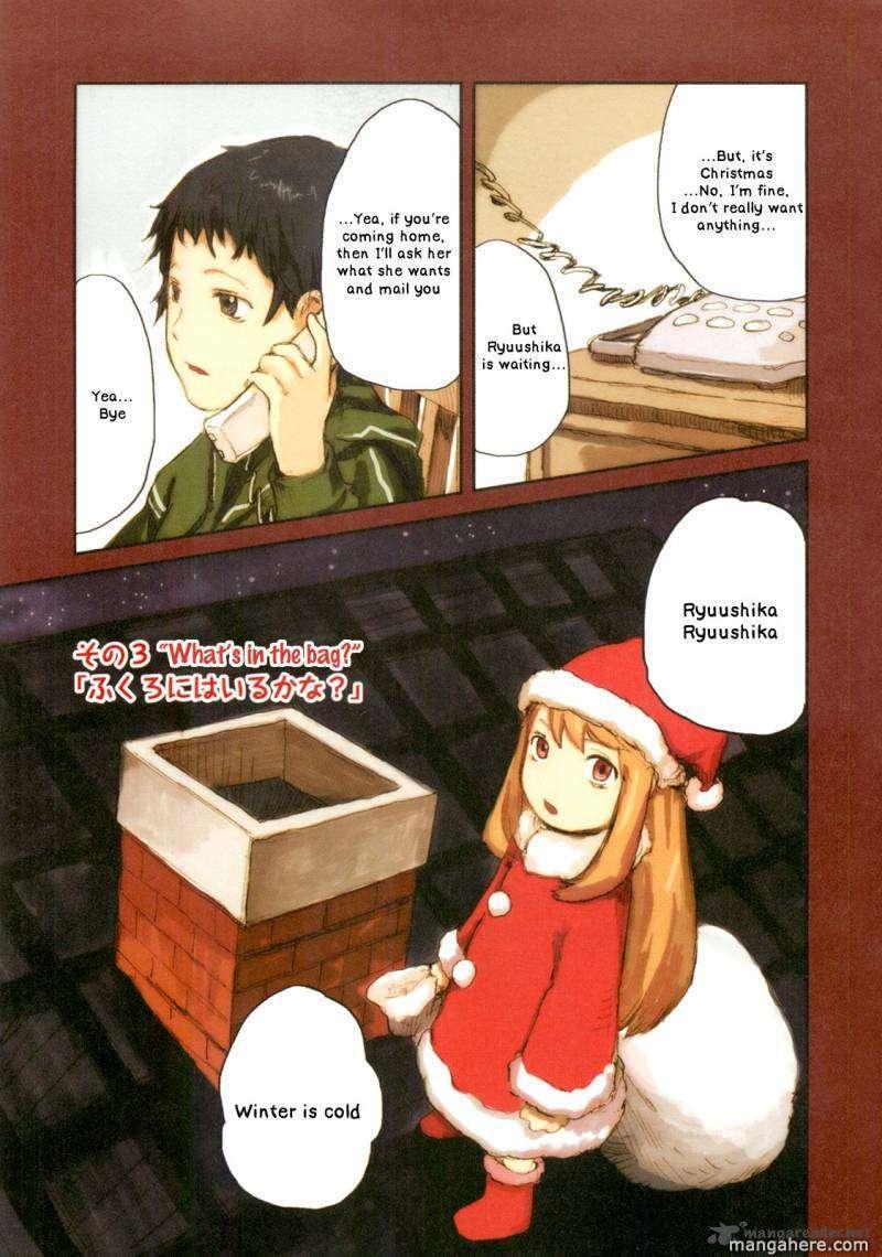 Ryushika Ryushika 3 Page 2