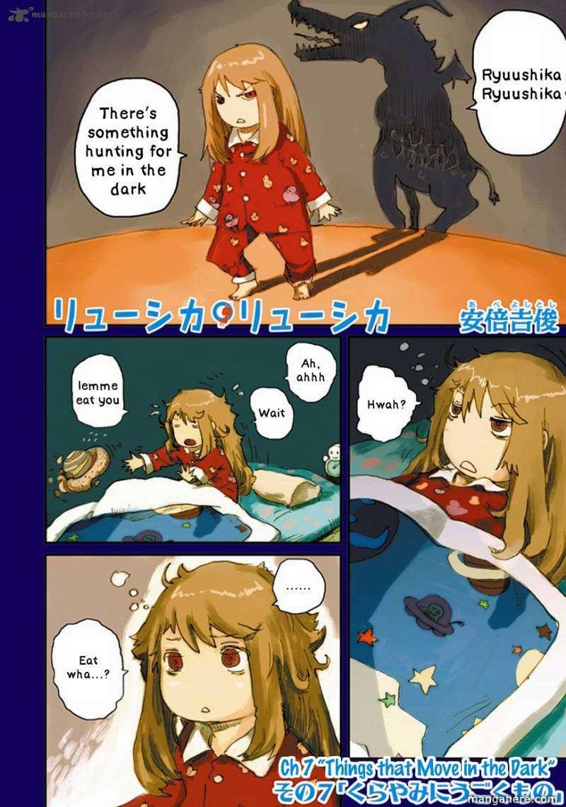 Ryushika Ryushika 7 Page 2