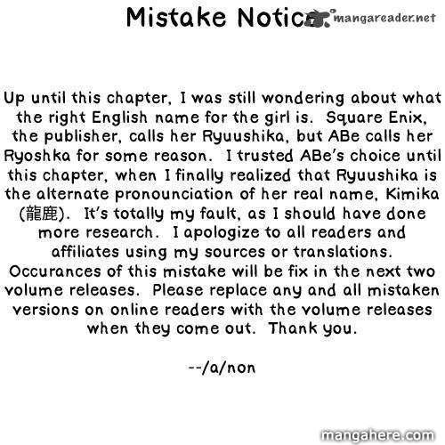 Ryushika Ryushika 11 Page 1