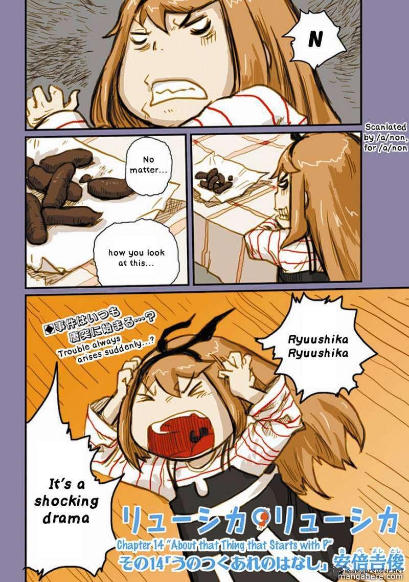 Ryushika Ryushika 14 Page 1
