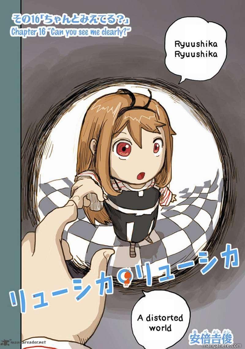 Ryushika Ryushika 16 Page 2
