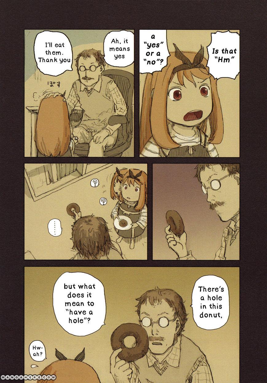 Ryushika Ryushika 21.5 Page 2