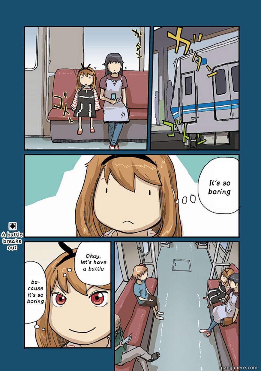 Ryushika Ryushika 23 Page 1