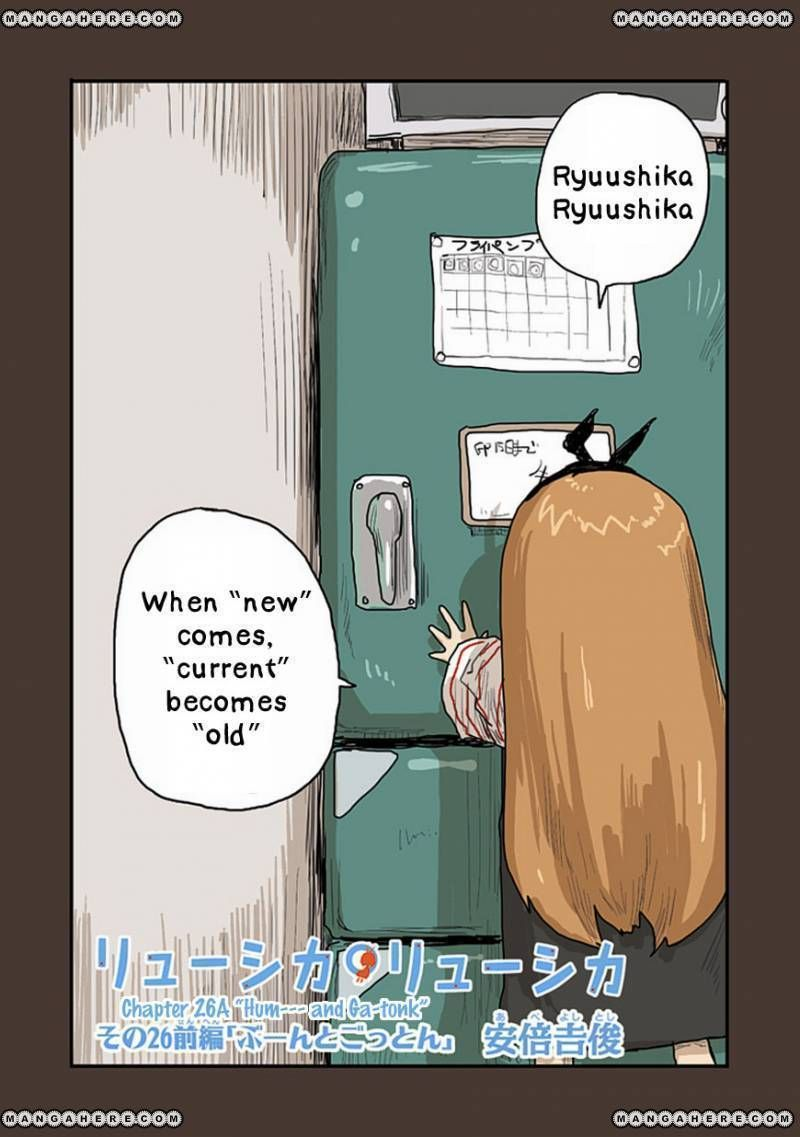 Ryushika Ryushika 26 Page 2