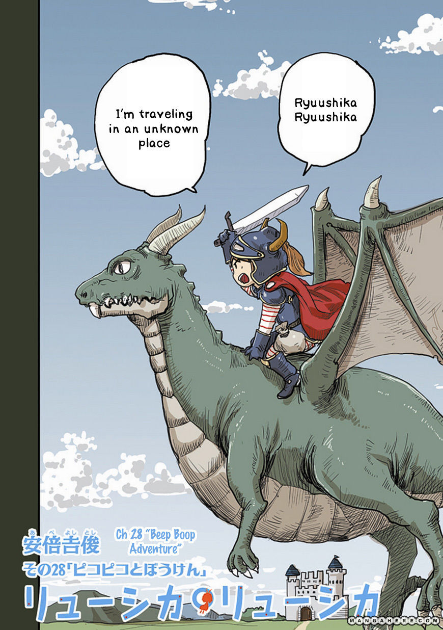 Ryushika Ryushika 28 Page 2