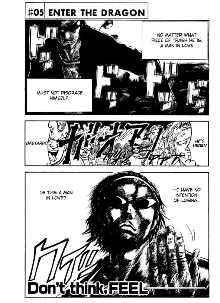 School Rumble 5 Page 1