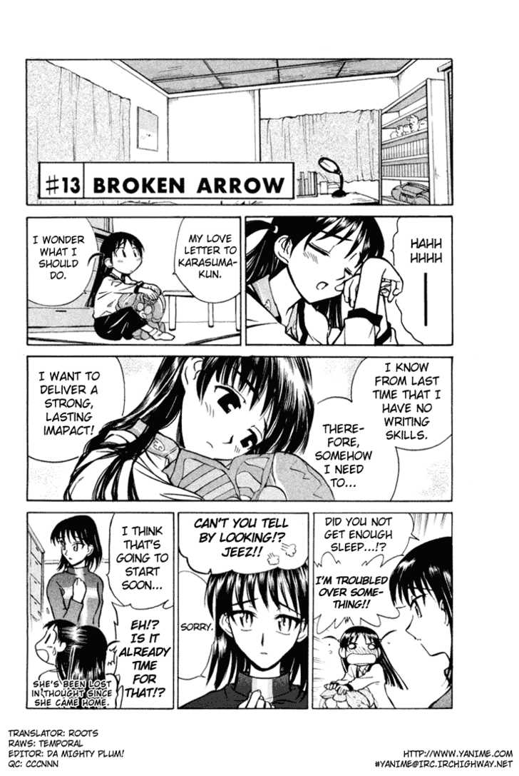 School Rumble 13 Page 1