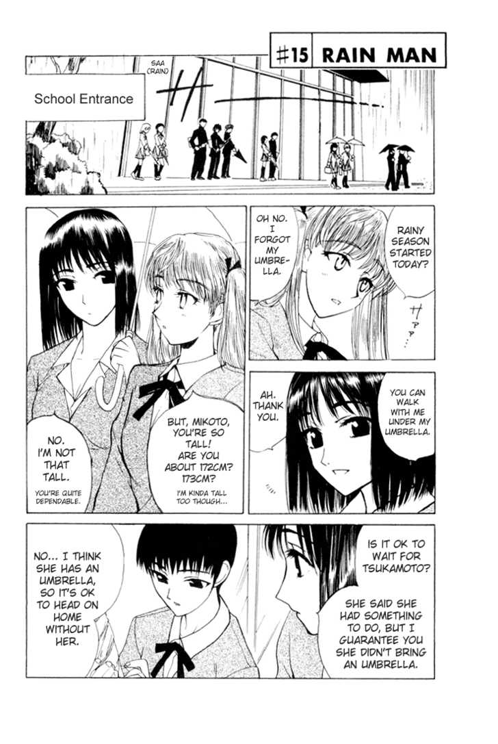 School Rumble 15 Page 1