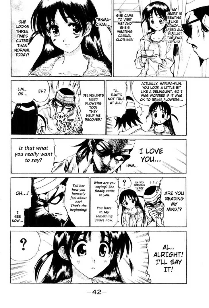 School Rumble 19 Page 3
