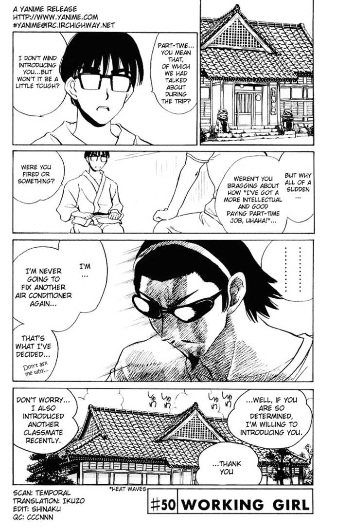 School Rumble 50 Page 1