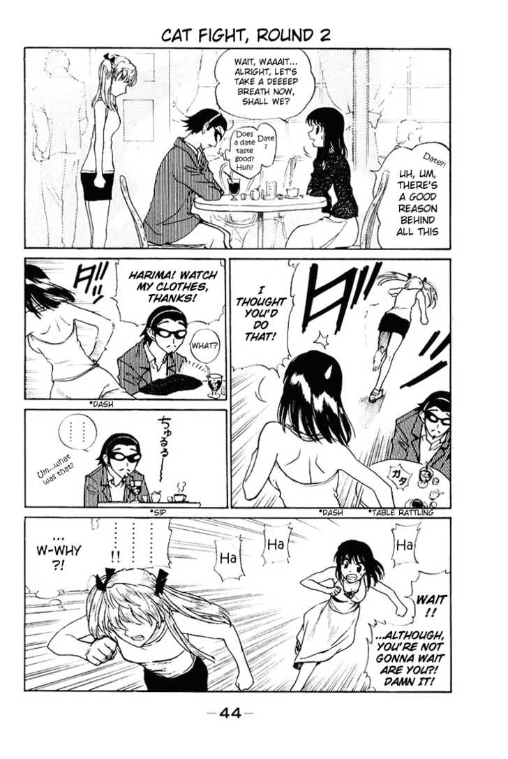 School Rumble 52 Page 2