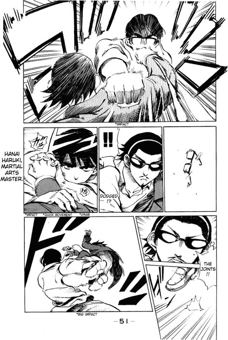 School Rumble 53 Page 2