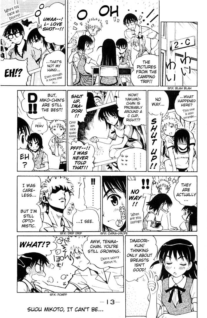 School Rumble 60 Page 2