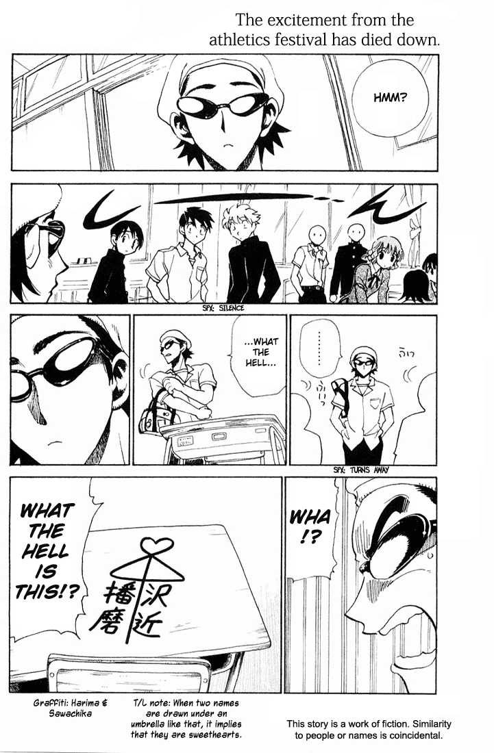 School Rumble 85 Page 2