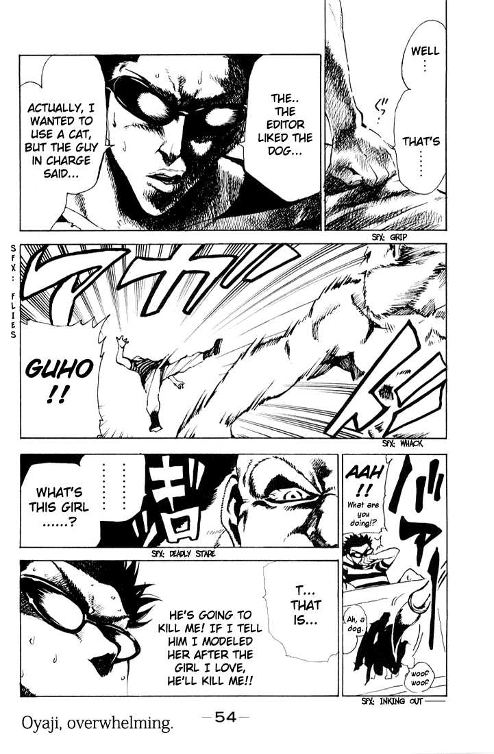 School Rumble 90 Page 2