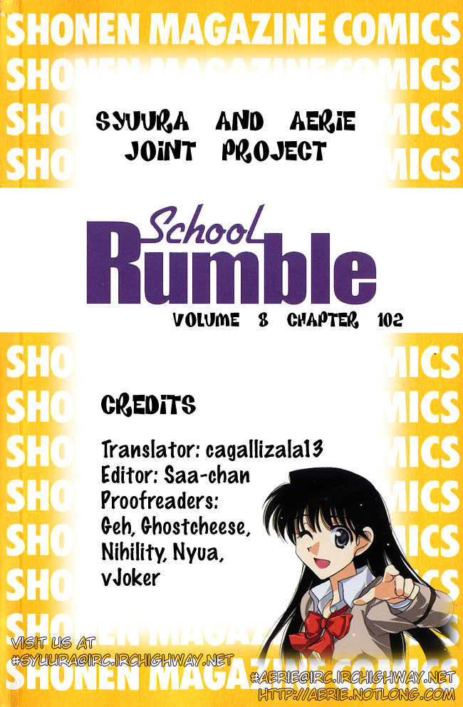 School Rumble 102 Page 1