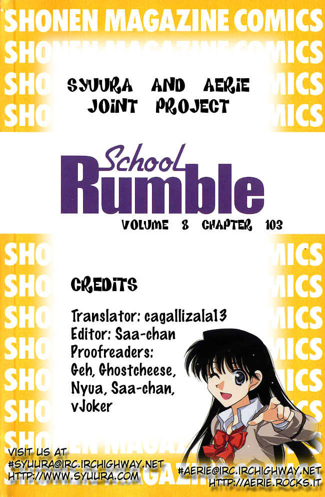 School Rumble 103 Page 1
