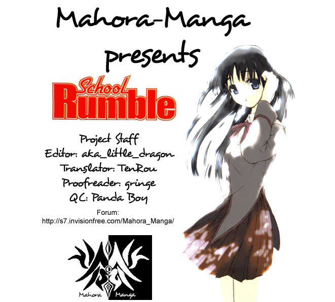 School Rumble 105 Page 1