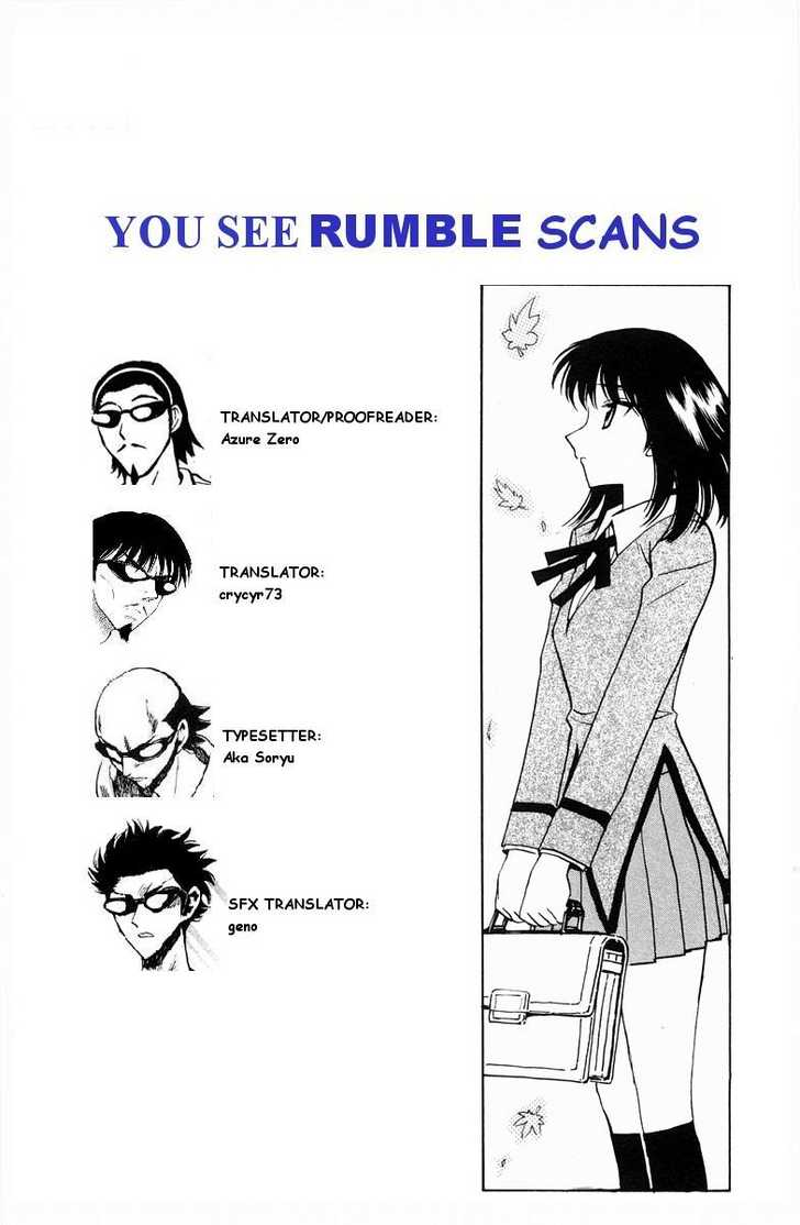 School Rumble 119 Page 1
