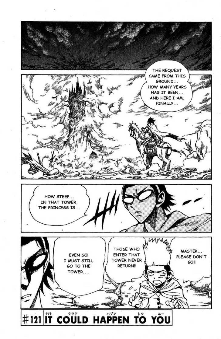 School Rumble 121 Page 2