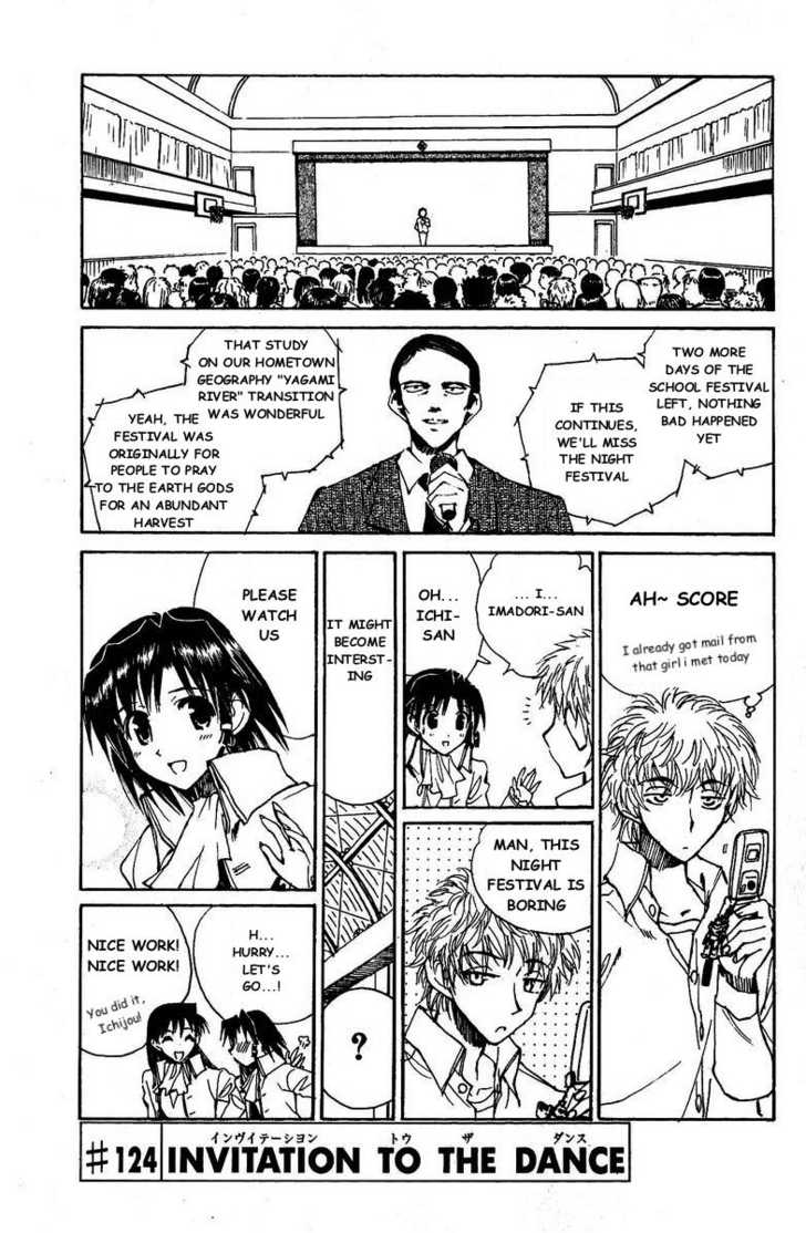 School Rumble 124 Page 2