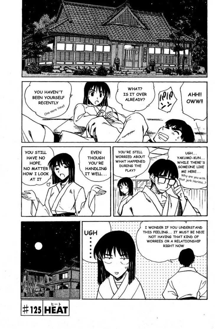 School Rumble 125 Page 2